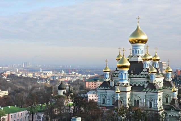 panora Kiev Ucraina