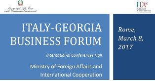 logo evento italia georgie 8 marzo 2017