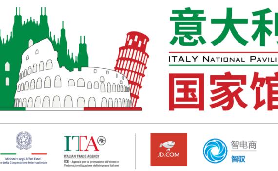 Italy National Pavilion